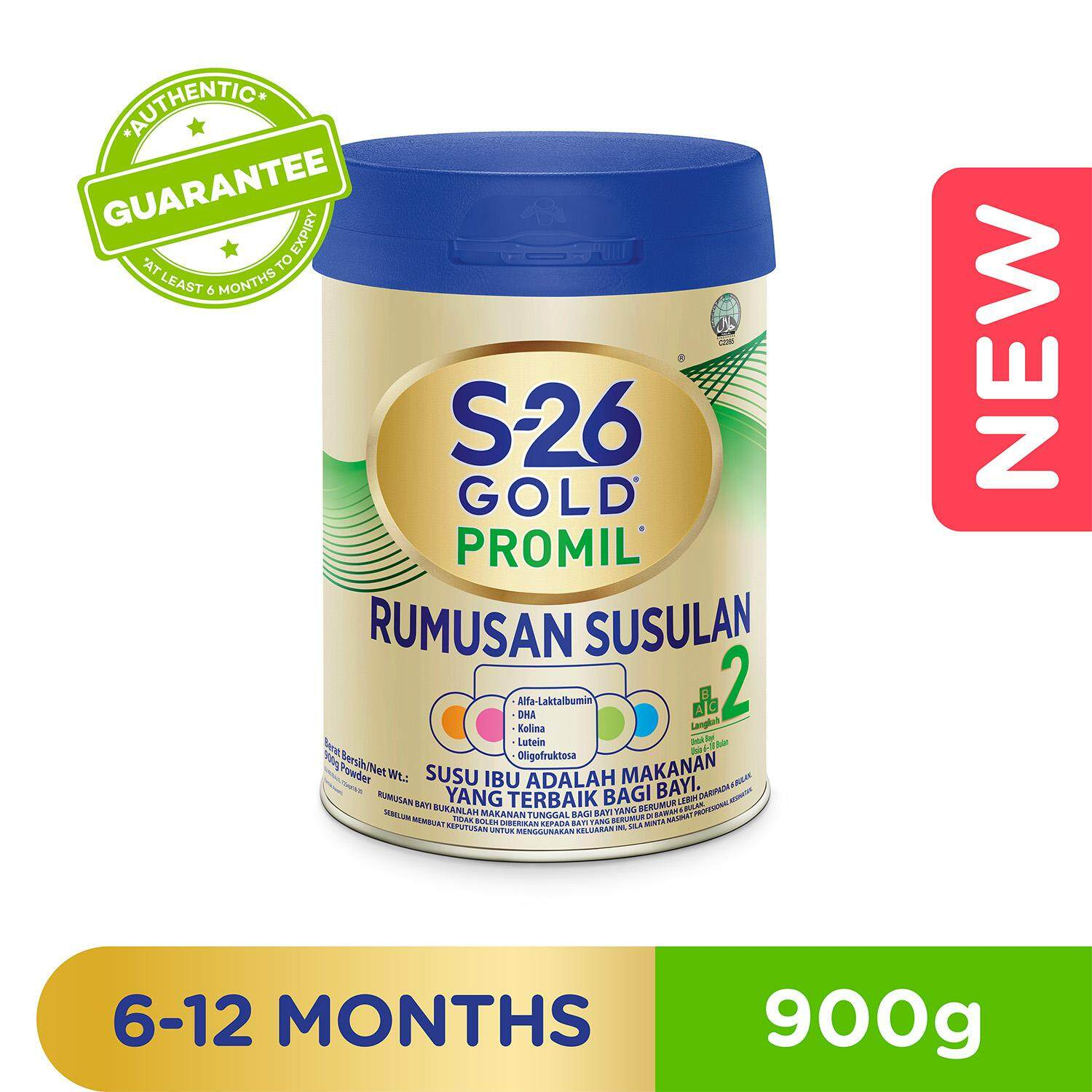S-26 Gold Promil 900g (upgraded Formula) By Lazada Retail S26.