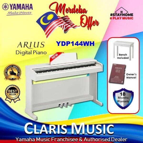 CLARIS MUSIC YAMAHA YDP144WH ARIUS DIGITAL PIANO -NEW UNIT! (YDP144WH / Ydp144wh /YDP144 WH / YDP-144WH / YDP144)-WHITE Malaysia