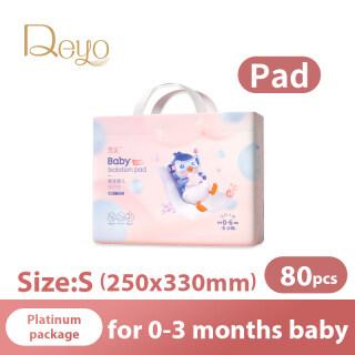 Đệm chống thấm Deyo Miếng đệm lót Tấm lót thay tã dùng một lần cho bé Tấm lót ban đêm cho bé( gói bạch kim) thumbnail