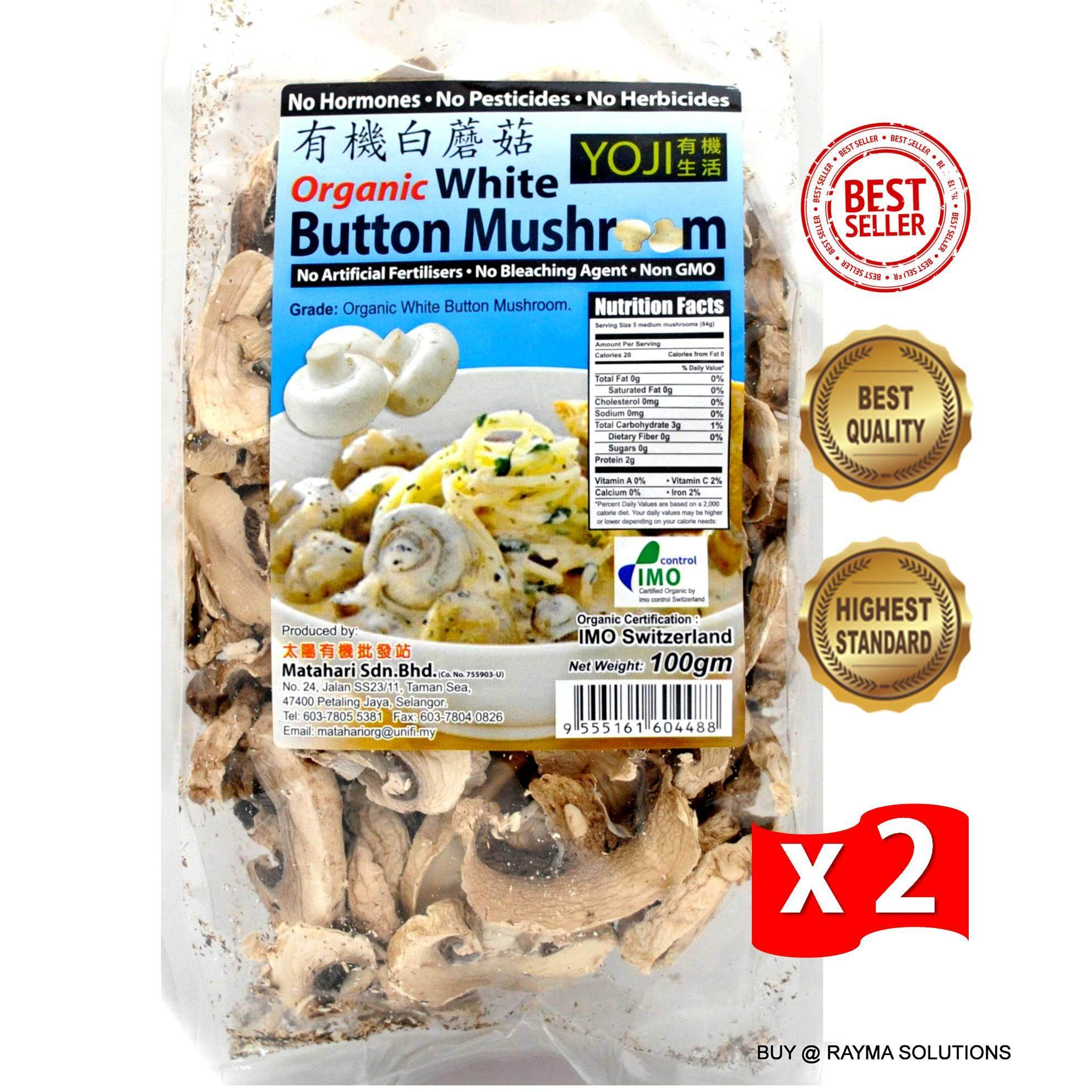 [$ave More!] MH FOOD Organic White Button Mushroom 100g (Twin Pack)