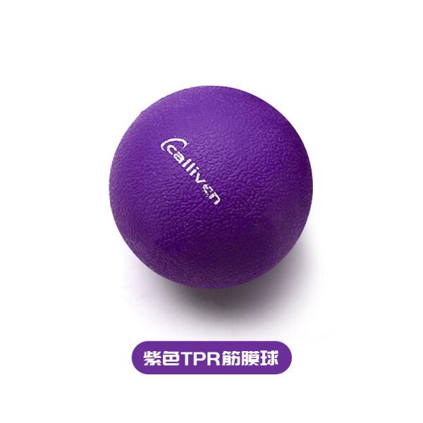 Bảng giá Calliven瑜伽筋膜球按摩球肌肉放松足底花生球健身球手握球按摩球 软硬舒肤 食级硅胶 环保无害