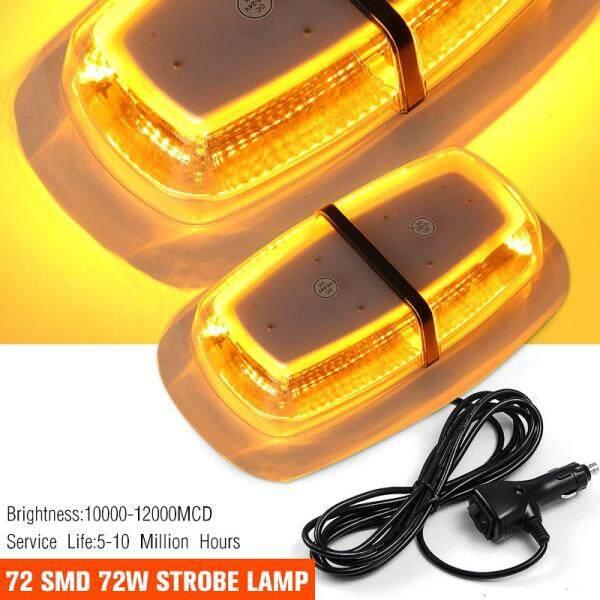 72 SMD LED Amber Mini Work Light Bar Beacon xe tải cảnh báo khẩn cấp đèn nhấp nháy-