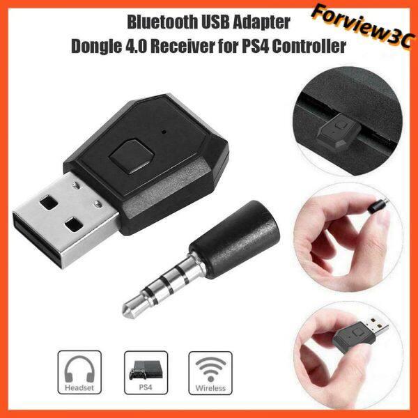 Bảng giá Forview3c 【Giao Hàng Nhanh】 Bộ Chuyển Đổi Không Dây Bộ Chuyển Đổi Tai Nghe Bluetooth Mini Khóa Điện Tử Không Dây Đầu Thu Dạng USB Cho Bộ Điều Khiển PS4 Phong Vũ