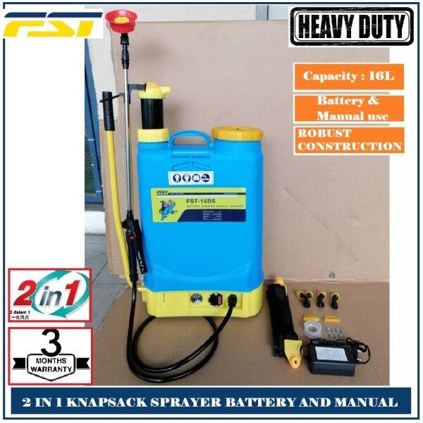 FST 16Litre 2 In 1 Knapsack Sprayer Battery and Manual Backback Sprayer Pump 16DS - 6 Months Local Warranty -