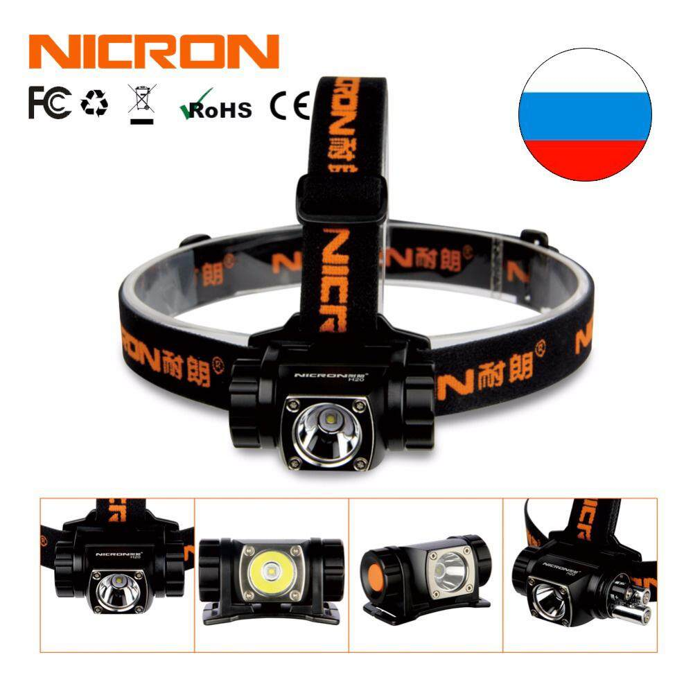 NICRON LED Flashlight Brightness Aluminum Head Lamp 380Lm 150M outdoor Headlight Headlamp head light lamp Torch Lanterna Use H20-A