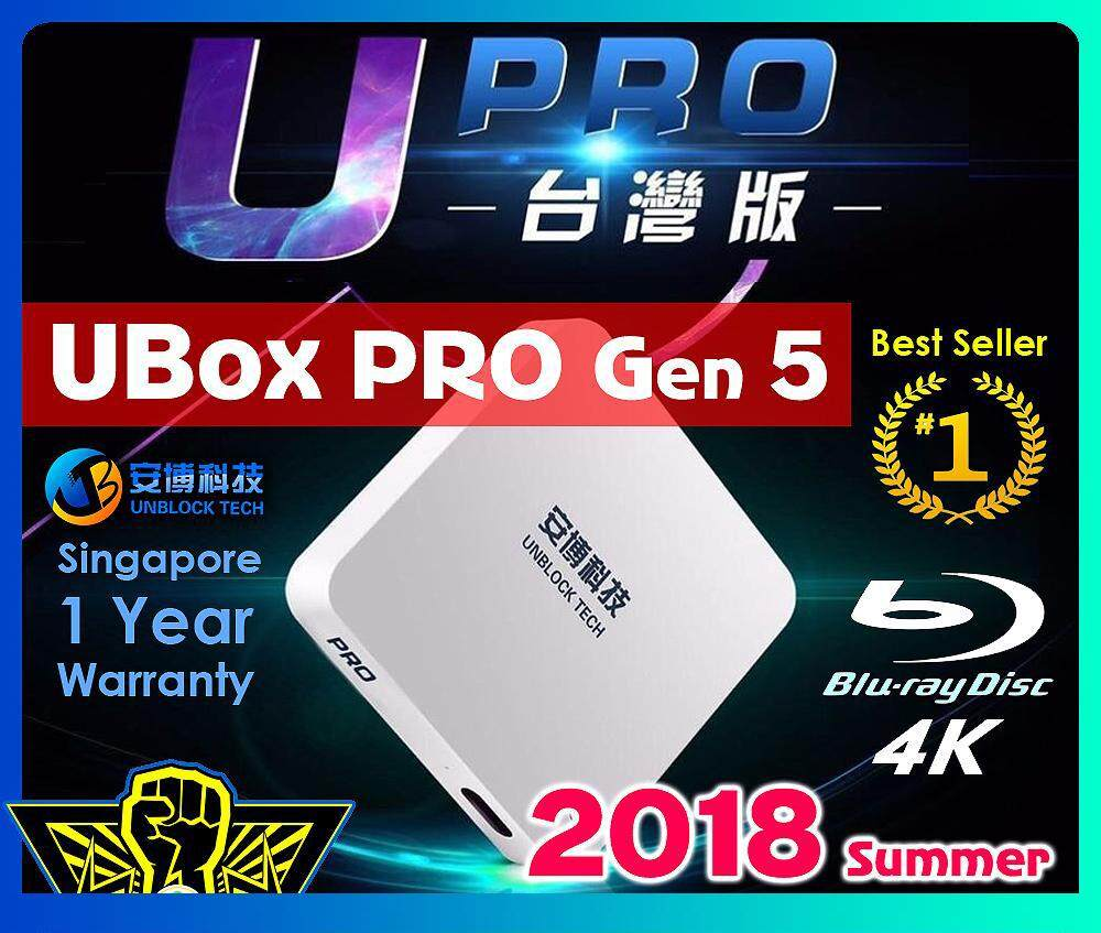 UBOX Unblock Tech UPRO I900 16G OS Version Gen 5 (Original Unblock Tech  Malaysia)