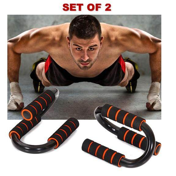 Fitness S Push Up Bars Gym Strength Training (Set of 2 Bars)