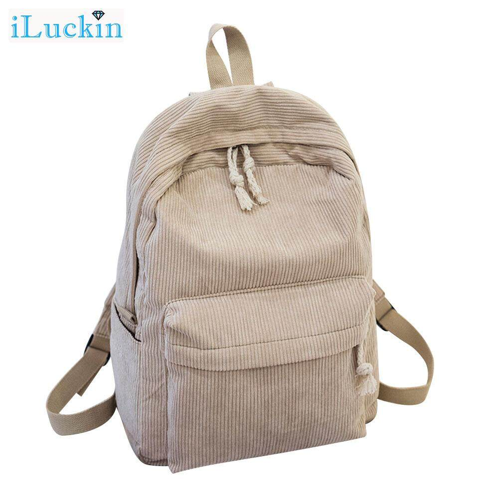 4c27828bf9 iLuckin Women Lady Student Backpack School Bag Zipper For Books Mobile  Phone Umbrella