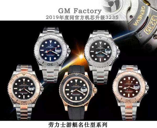 (NEW GK814) GM厂游艇名仕系列 GM Factory 2019 Rolex_Yacht-Master 40 126622 SS 904L Swiss 3235 Malaysia