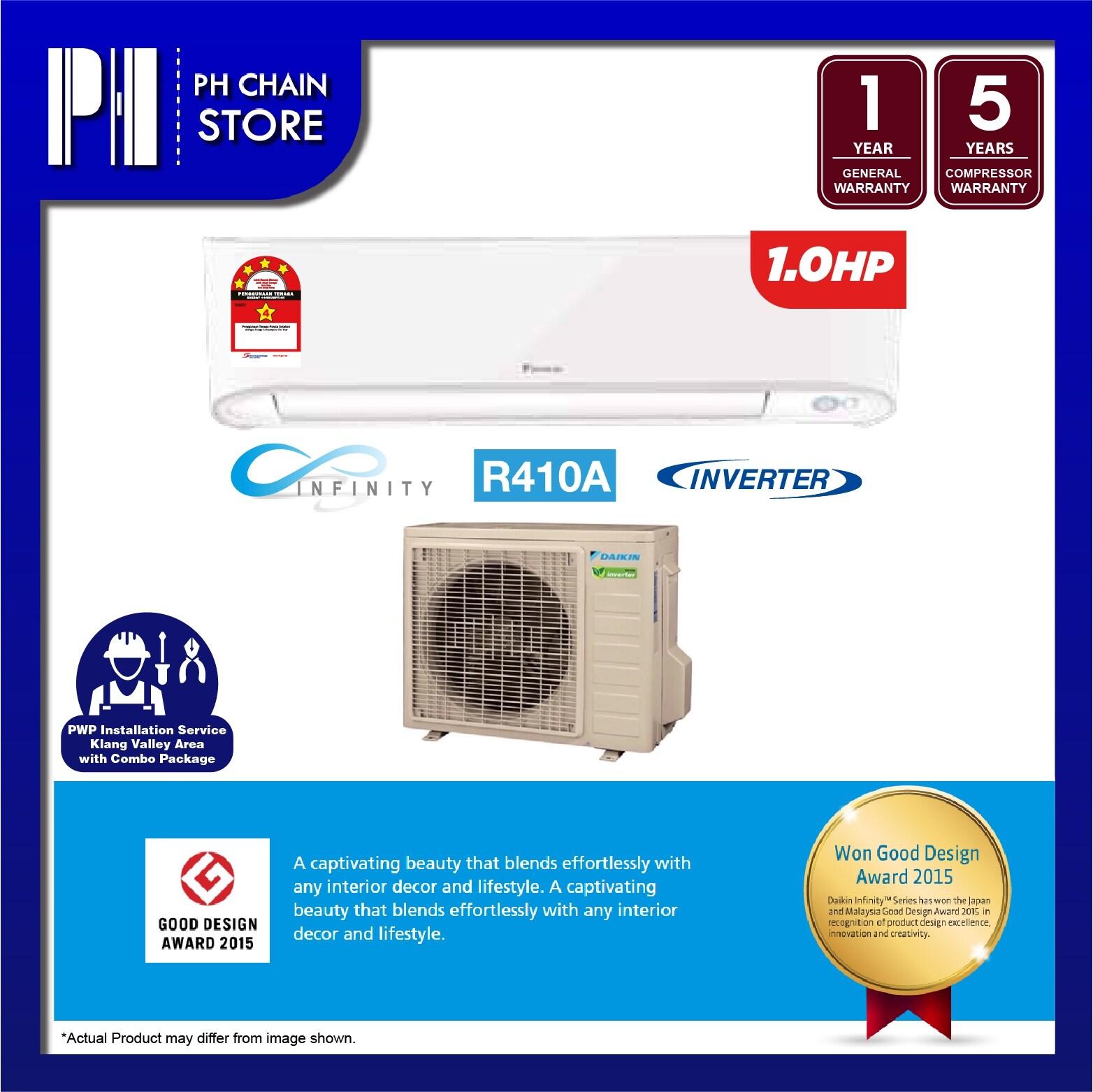 DAIKIN FTK10TV1W/RK10FV1 1.0HP (9500BTU) INFINITY SERIES R410A INVERTER WALL MOUNTED AIR CONDITIONER