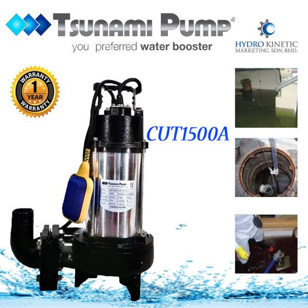 TSUNAMI  CUT1500A SUBMERSIBLE CUTTER PUMP (AUTOMATIC)