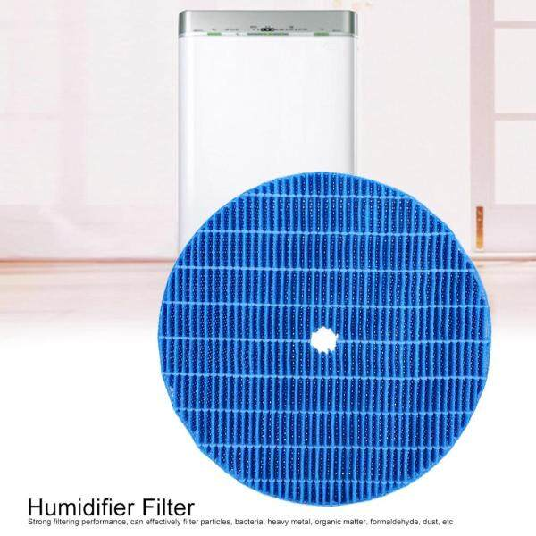 YiiToo Humidifier Filter Replacement For DAIKIN MCK57LMV2-A/MCK57LMV2-W Air Purifier Accessories Singapore