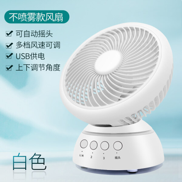 AnyTop Air Circulation Fan Turbine Convection Shaking Plug Electric Fan Spray Water Humidification Refrigeration USB Portable Home Desktop Office Desk Mini 8inch Mute Small Fan