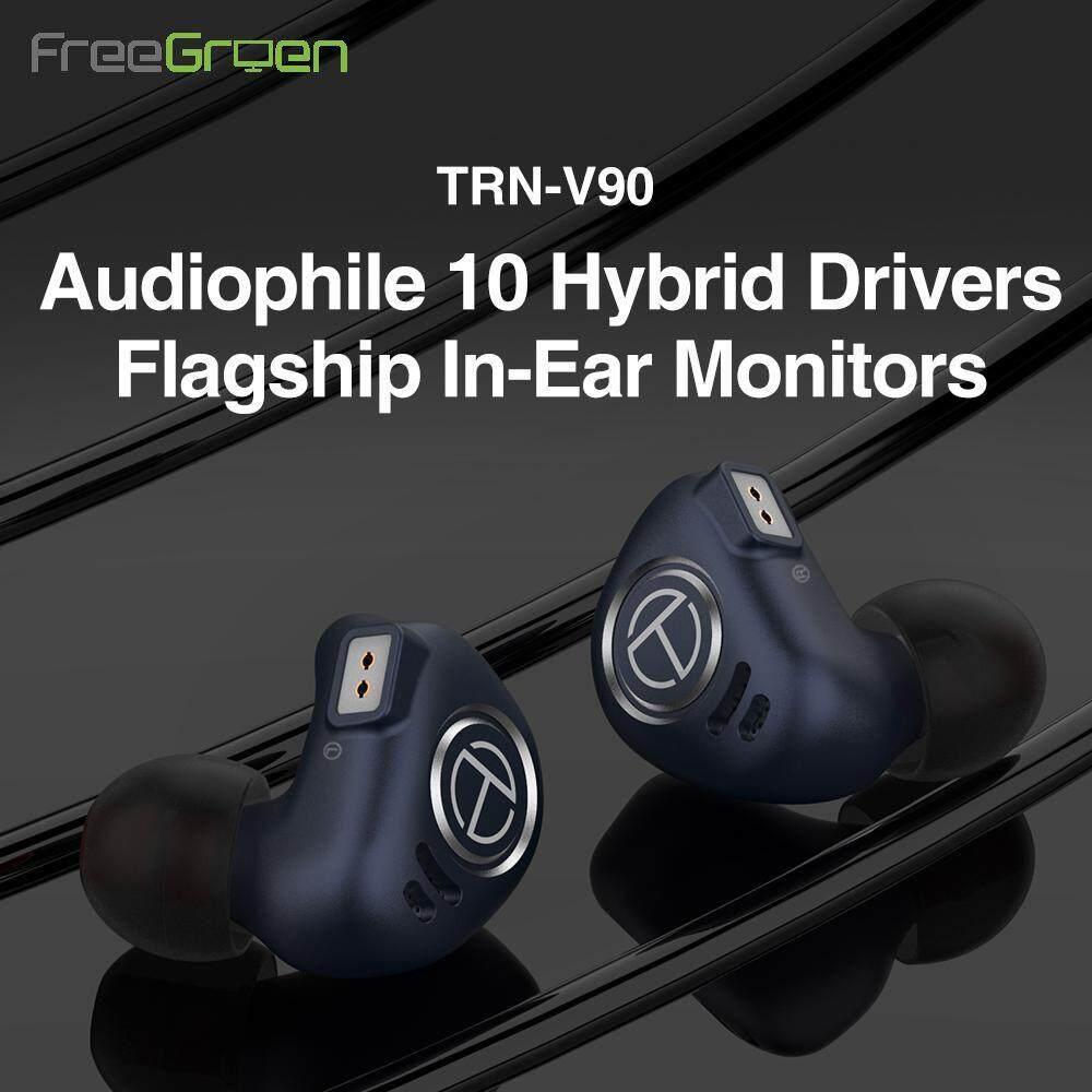 FreeGreen NEW TRN V90 1DD 4BA Hybrid HIFI Bass Earbuds 10 Unit In Ear Earphones Metal Monitor Headset Noise Cancelling Earphone Pk V80 ZSX X6