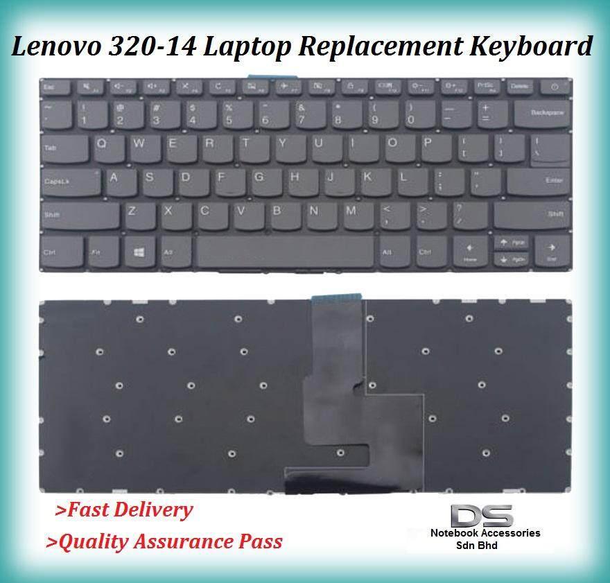 LENOVO IdeaPad 320S-14IKB Laptop Replacement Keyboard Lenovo 320-14 Laptop  Keyboard