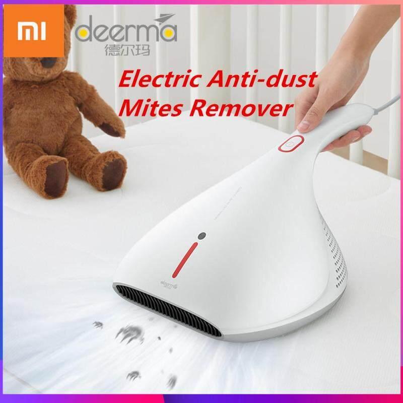 Deerma Electric Anti-dust Mites Remover Instrument UV-C Vacuum Cleaner Singapore