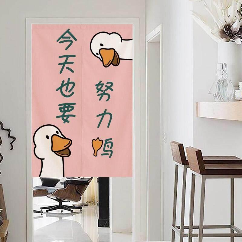 Creative cartoon Chinese style Bedroom living room decorative partition long Door curtain fabric bedroom Print cute Door curtain kitchen short Door curtain with rod