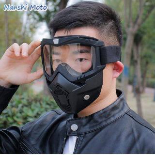 Nanshi Moto Kính Lái Xe Máy Chất Lượng Cao, Kính Xe Máy Chống Gió Chống Tia Cực Tím, Kính Xe Đạp Địa Hình Xe Đạp ATV Squat Kính Chắn Gió Đua Xe Mô Tô B019 thumbnail