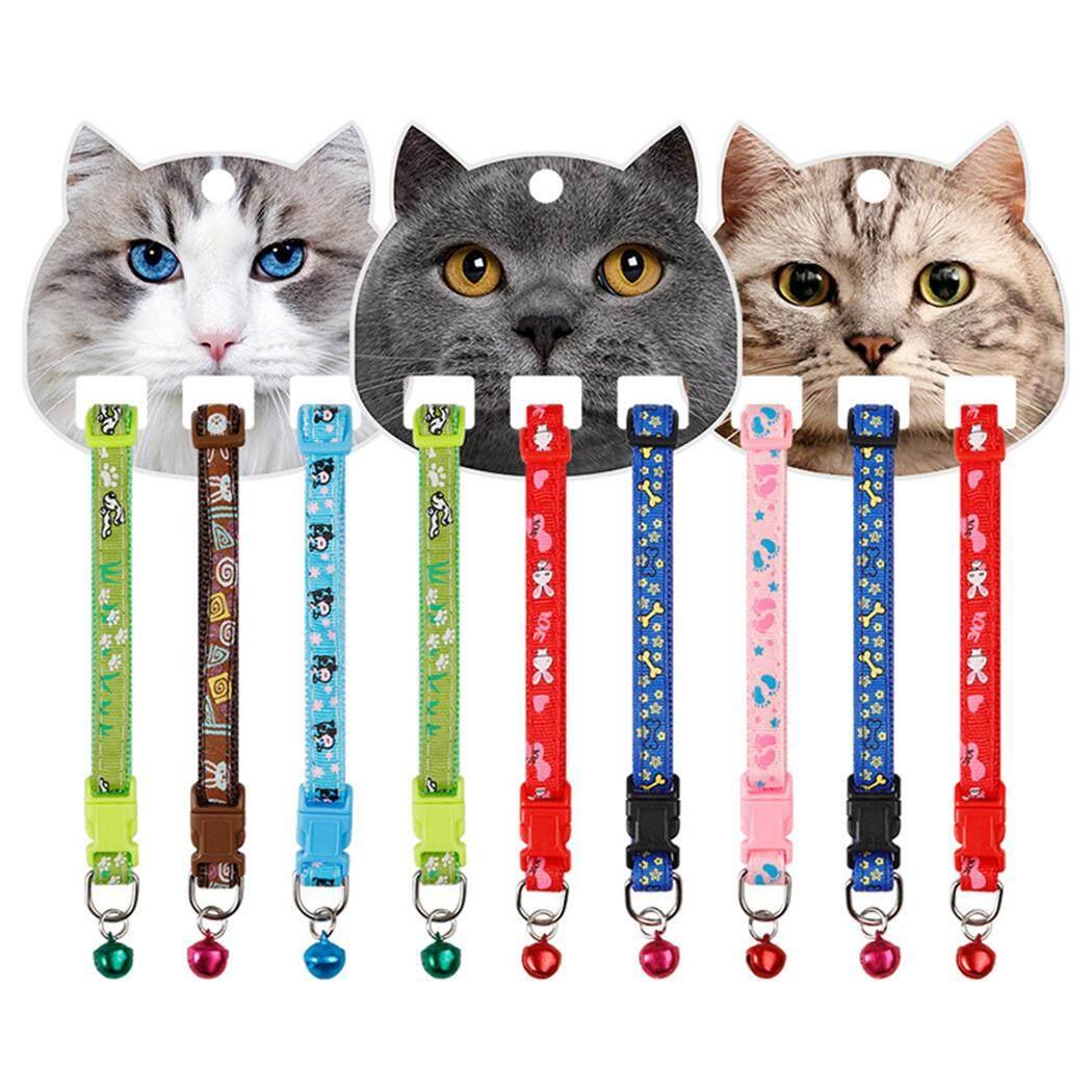 3 CHIẾC Vòng Cổ Thú Cưng Có Thể Điều Chỉnh Hoạt Hình Dễ Thương Họa Tiết Cổ Cho Chó Mèo Cổ có Chuông, màu Ngẫu Nhiên - 6