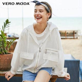Vero Moda Áo Khoác Nữ Có Mũ Lưới, 320117531 thumbnail