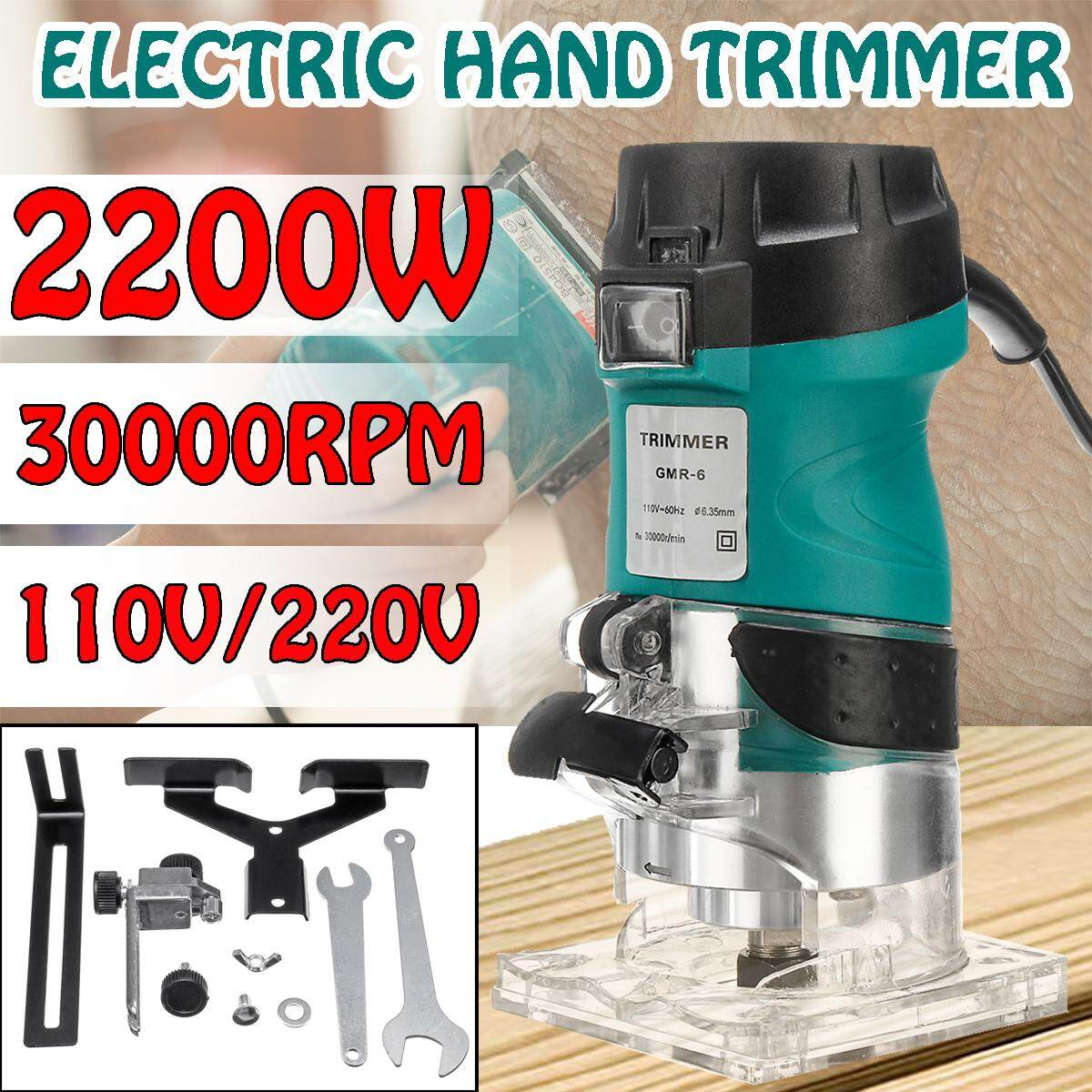 2200W 30000RPM 220V 1/4 Inch Electric Hand Trimmer Wood Laminate Palm Router Joiners Tool Woodenworking