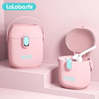 [Lalaboshi] Trẻ Sơ Sinh Đi Chơi Hộp Sữa Bột Đóng Kín Và Ngăn Cách Thực Phẩm Bổ Sung Dung Tích Lớn thumbnail