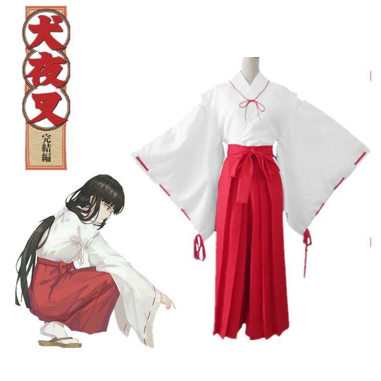 【In stock】Anime Inuyasha Kikyo Kimono Full Set Cosplay Costume Halloween Costume