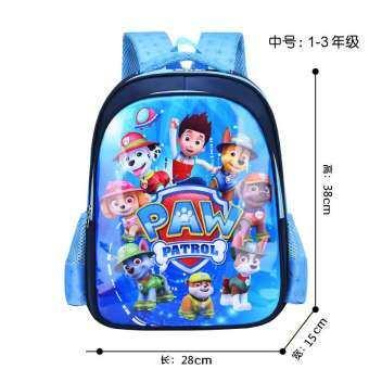 เด็กเด็กการ์ตูนกระเป๋าเป้สะพายหลังพาวตระเวนกระเป๋านักเรียนนักศึกษา [สีฟ้าขนาด M]