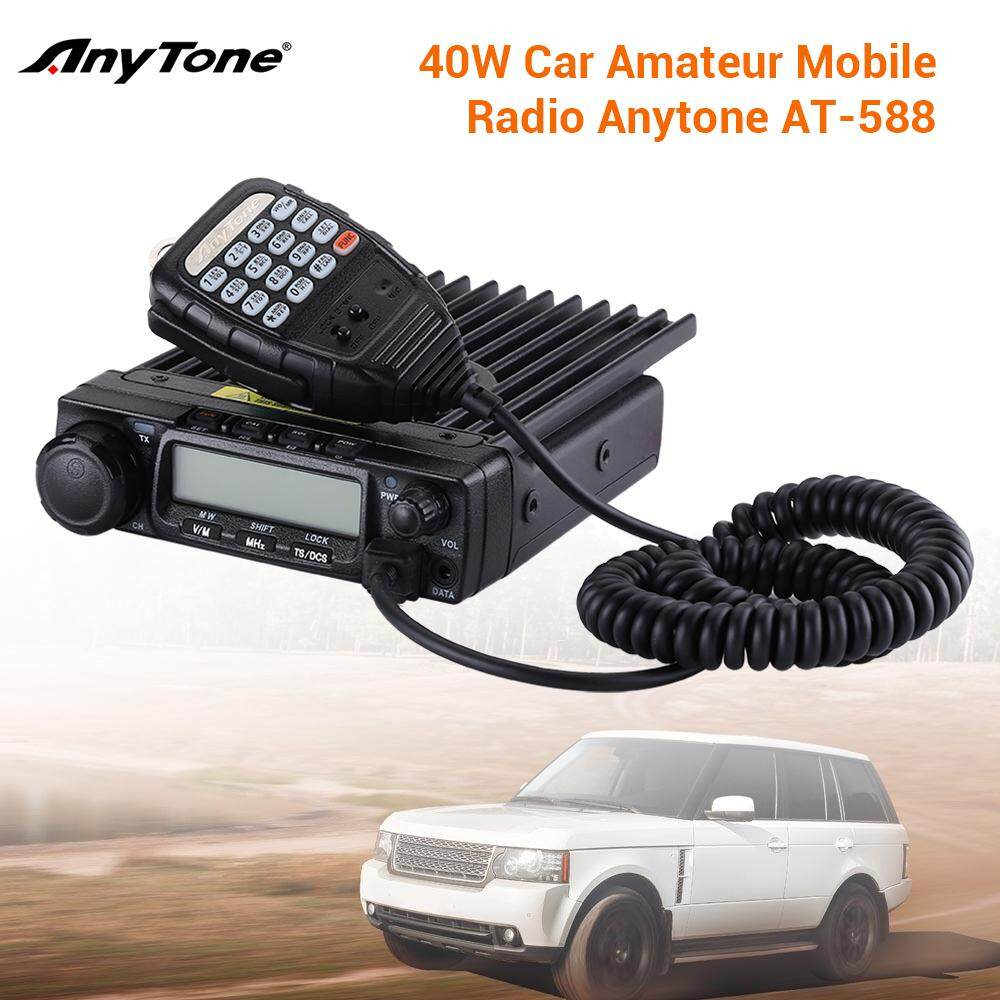 AnyTone AT-588 Stable Frequency Car Walke Talke UHF 400-490MHz 40W 200CH  DTMF Mobile Car Radio CB Transceiver