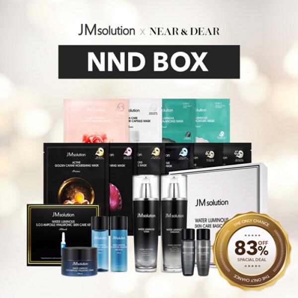 Buy JM SOLUTION × NND // SPECIAL LIMITED DEAL! (JM Solution Mask & Skin Care Kit) Singapore