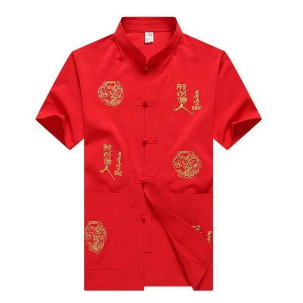 Áo Sơ Mi Nam Ngắn Tay Thêu Rồng Đỏ Cổ Điển Ấm Cúng, Trung Quốc
