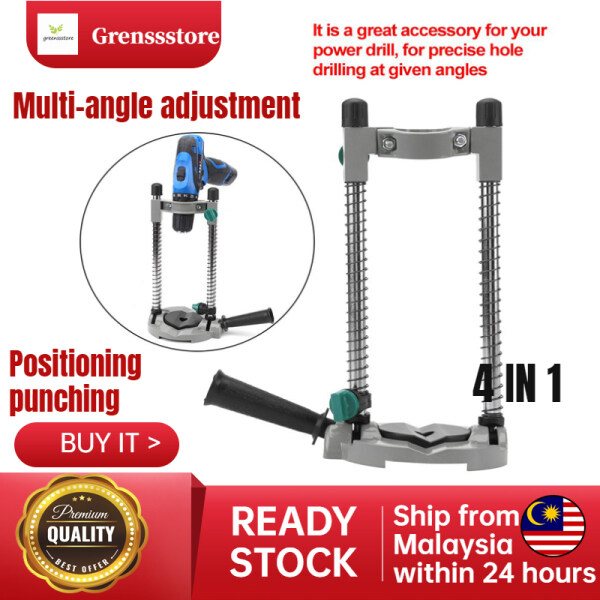 【In stock in Malaysia】Drill Guide Electric Drill Press Stand 45° Adjustable Mobile Swivel Working Tool