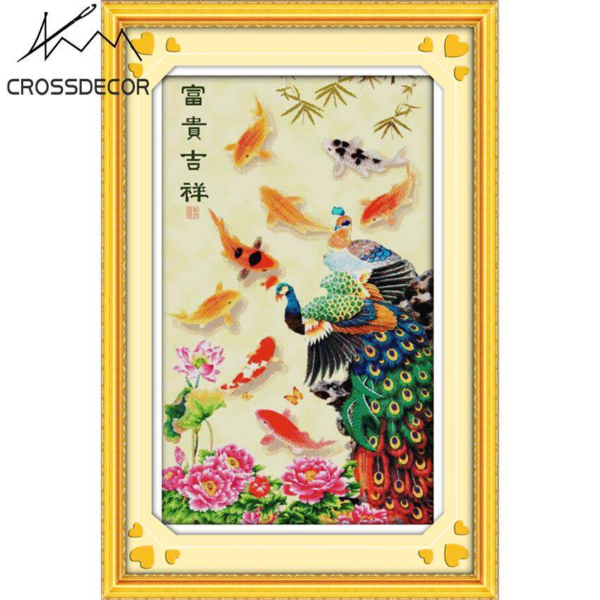 Precise Stamped Cross Stitch Complete Set Wealth and Good Fortune Koi Fish Peacock DIY Handmade Embroidery Needlework 14CT Pre-Printed On the Cloth Home Room Office Decor DMC Complete Kits