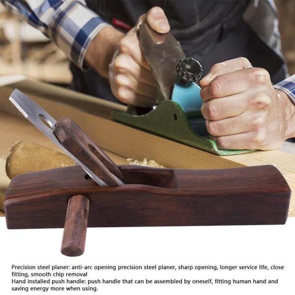 Máy bào phẳng cầm tay ybh Dụng cụ bào gỗ gỗ thợ mộc