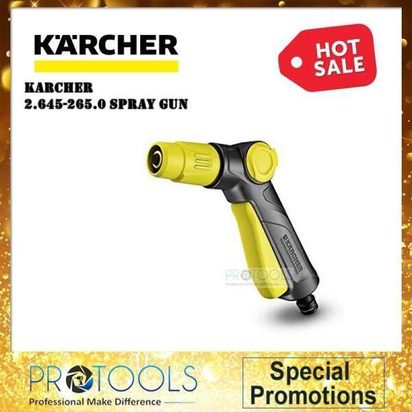 KARCHER 2.645-265.0 SPRAY GUN ( ADJ SPRAY PATTERN FROM FULL JET )