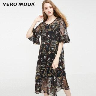 Vero Moda Đầm Dài Trung Bình Thêu Phong Cách Kỳ Nghỉ Quốc Gia, 31937C522 thumbnail