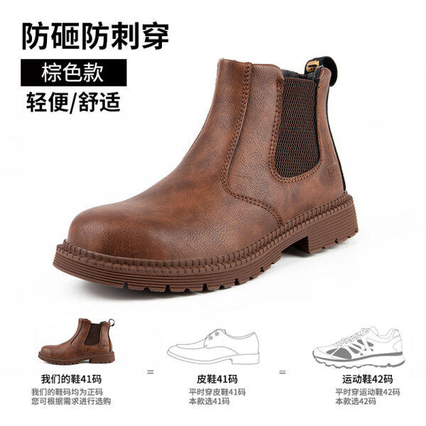 RTWE Safety Shoe Steel Toe Cap Mid Sole Low Cut Black Safety Boots Kasut Safety