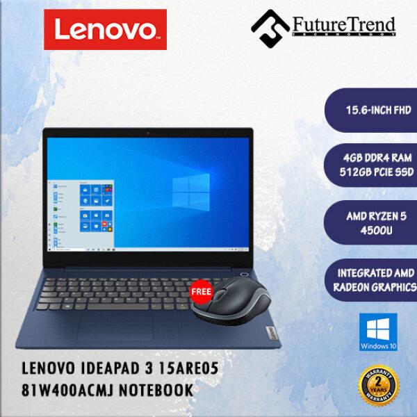Lenovo IP3 15ARE05 (81W400ACMJ)/R5-4500U/4G/512G/15.6FHD/Win10/FREE Wireless Mouse/1Year Malaysia