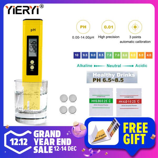 Digital PH Meter Acidity Tester Accuracy 0.01 PH Tester Aquarium Pool Water Quality meter