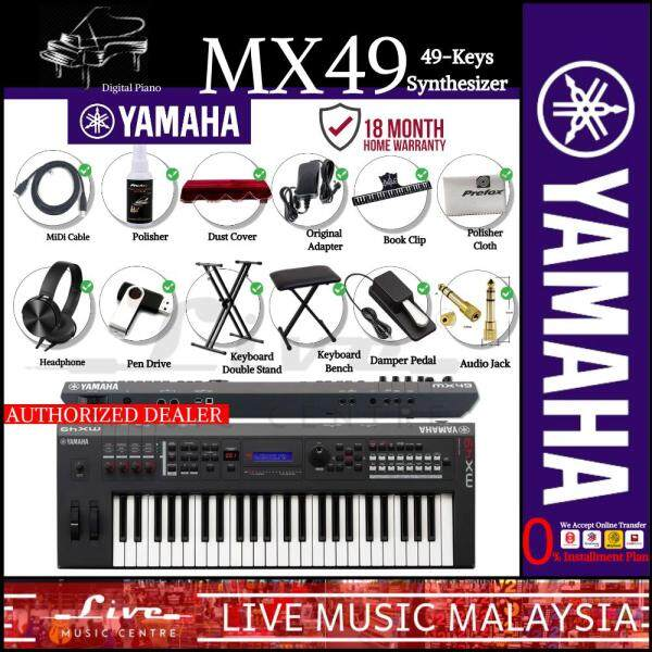 Yamaha MX-49 49-Key Music Synthesizer w/Keyboard Stand, Bench, Damper Pedal, Pen Drive, adapter (MX49) Malaysia