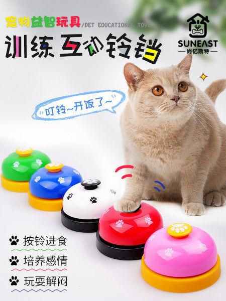 ❖✓❁ Để Vòng Các Chuông Huấn Luyện Chó Và Mèo Vật Nuôi Dấu Chân Là Chuông Ăn Tối Cho Chó Teddy Đồ Chơi Cho Chó Chuông Huấn Luyện Chó Thông Minh