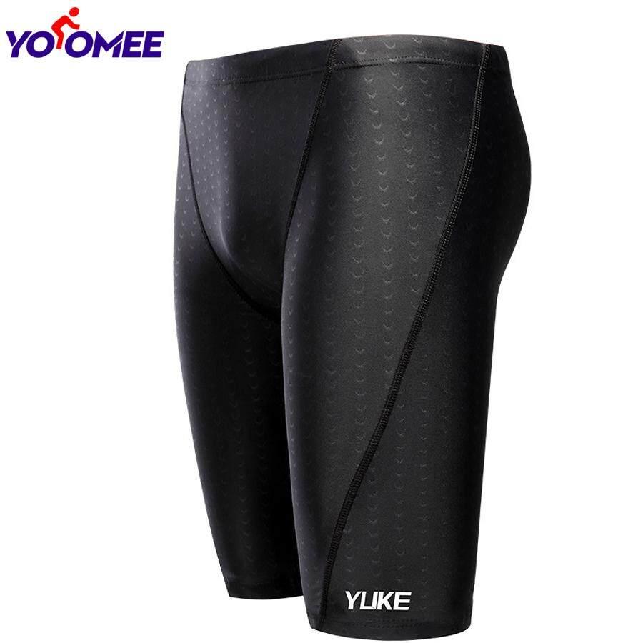 598f1a9e23 Yoomee 1Pcs Sharkskin Men Swimming Trunks Swimming Pant Swimming Trunks  Waterproof Quick-drying Swim Trousers