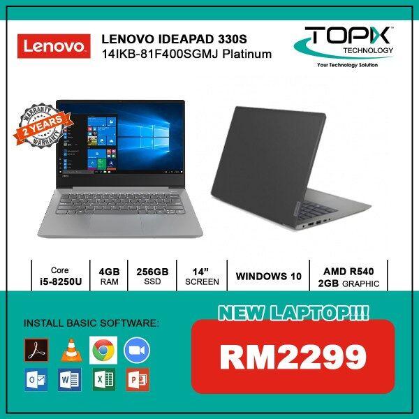 LENOVO IDEAPAD 330S 14IKB-81F400SGMJ PLATINUM Malaysia