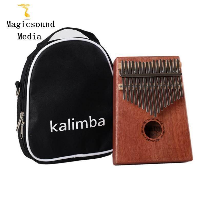 17 Phím Kalimba Mbira Calimba Châu Phi Ngón Tay Cái Đàn Piano Ngón Tay Bộ Gõ