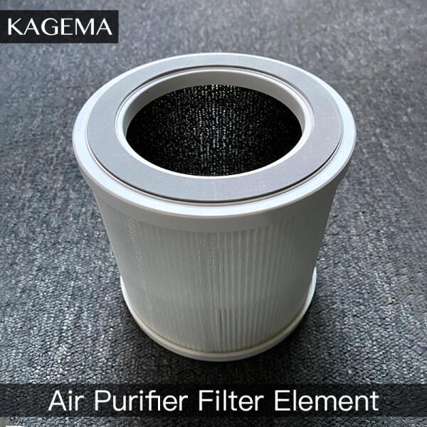 KAGEMA Air Purifier Filter Element Singapore