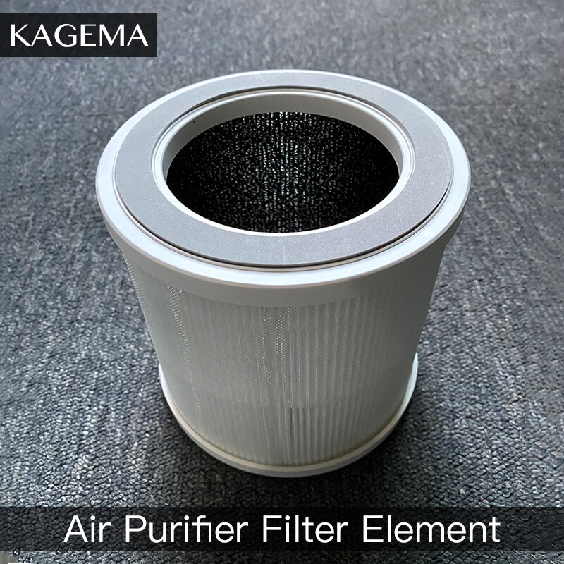 KAGEMA Air Purifier Filter Element Singapore