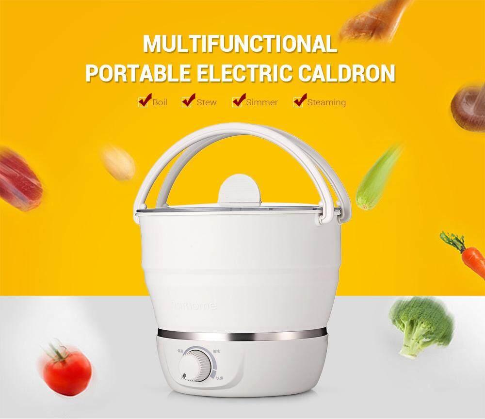 NATHOME สำหรับใช้ในครัวเรือน Travel แบบพกพาไฟฟ้า Caldron