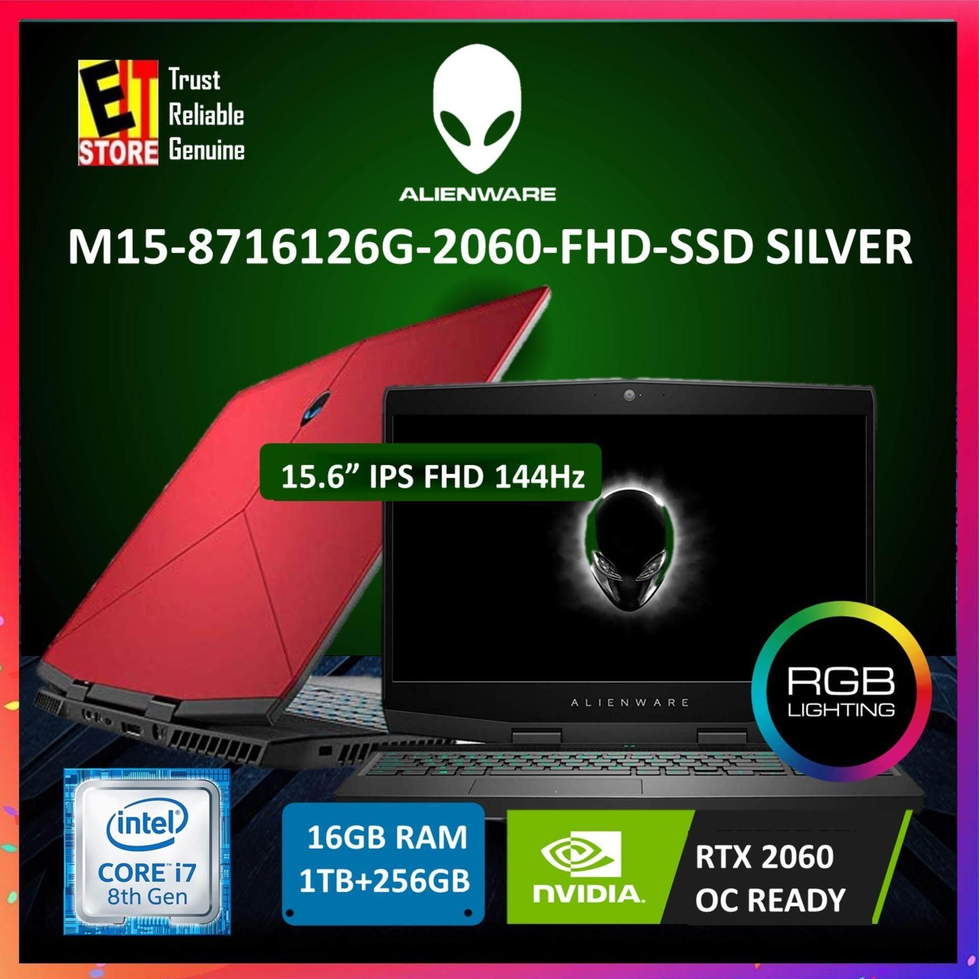 DELL ALIENWARE M15 - M15-8716126G-2060-FHD-SSD-RED (I7-8750H/16GB/1TB+256GB/15.6/RTX2060 6GB/W10/1YR ONSITE) Malaysia