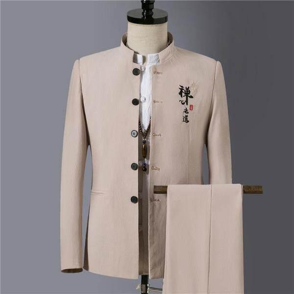 Loldeal áo vest nam cổ đứng thanh lịch, trang phục thêu và quần dài đậm chất Trung Hoa cổ điển - INTL