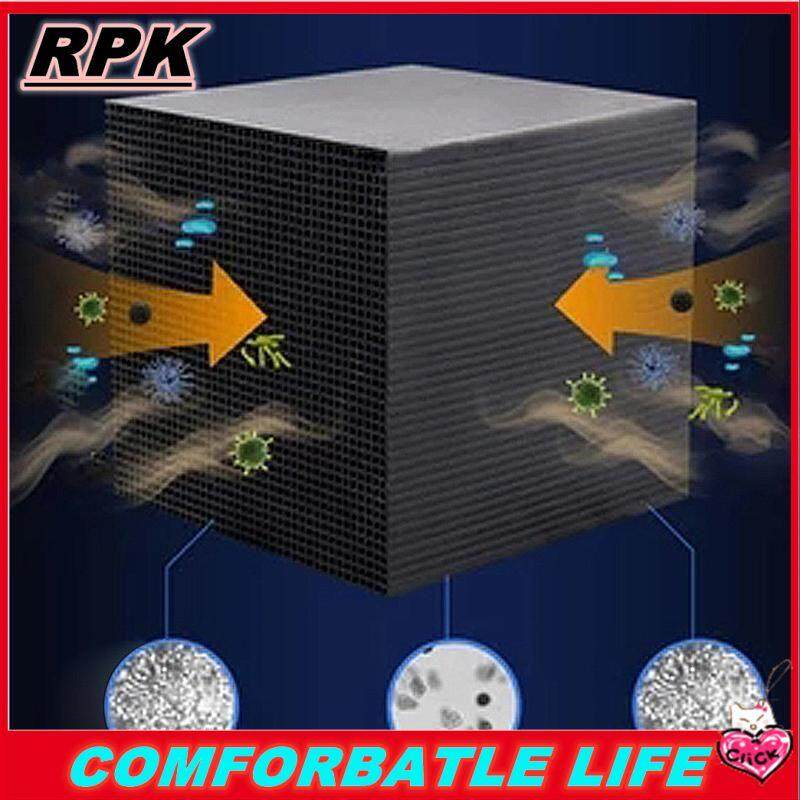 RPK【COD】【Free Shipping】Water Purification Cube for Fish Tank Bottom Filter Material Beneficial Bacteria Cultivation Eco-Aquarium Water Purifier Cube